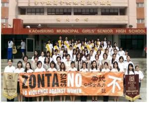 Zonta Club of Kaohsiung Yu-Hsiuan1