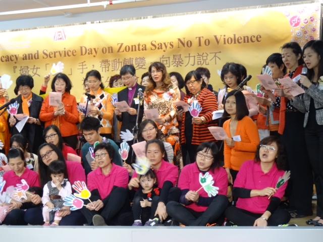 Zonta Club of Hong Kong