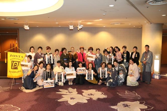 Zonta Club of Kanazawa1