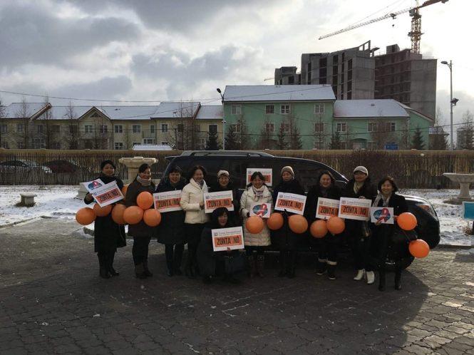Zonta club of Ulaanbaatar1