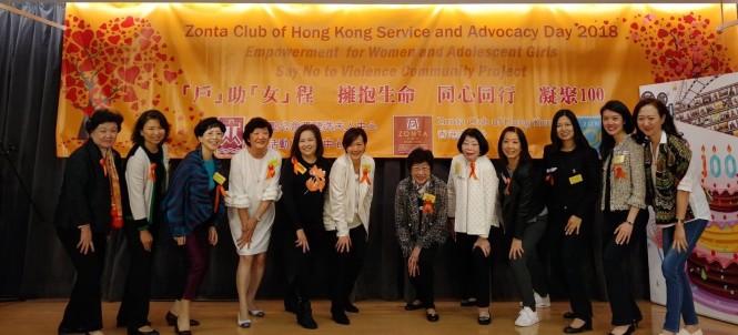 Zonta Club of Hong Kong.jpeg