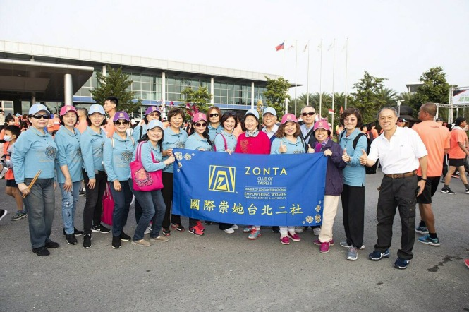 Zonta Club of Taipei II